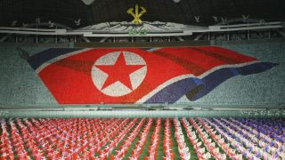 Celebrations Mark North Korea's Workers' Party Anniversary