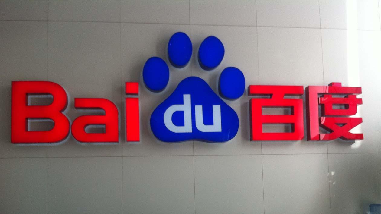 Baidu sai do Brasil, mas não do seu computador - Gizmodo Brasil