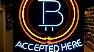 bitcoin-ap