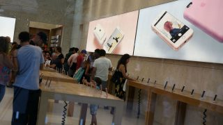 apple-store-getty