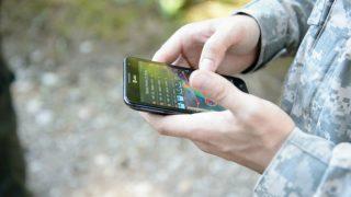 smartphone-darpa