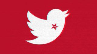 twitter-pt-capa