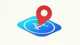 app-store-localizacao-1