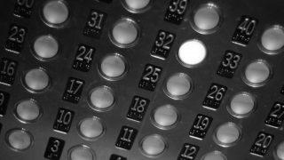 elevador-flickr