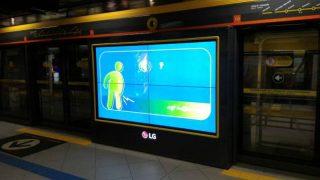 portas-interativas-viaquatro