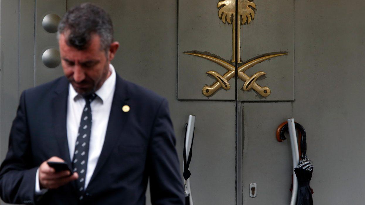 Consulado da Arábia Saudita