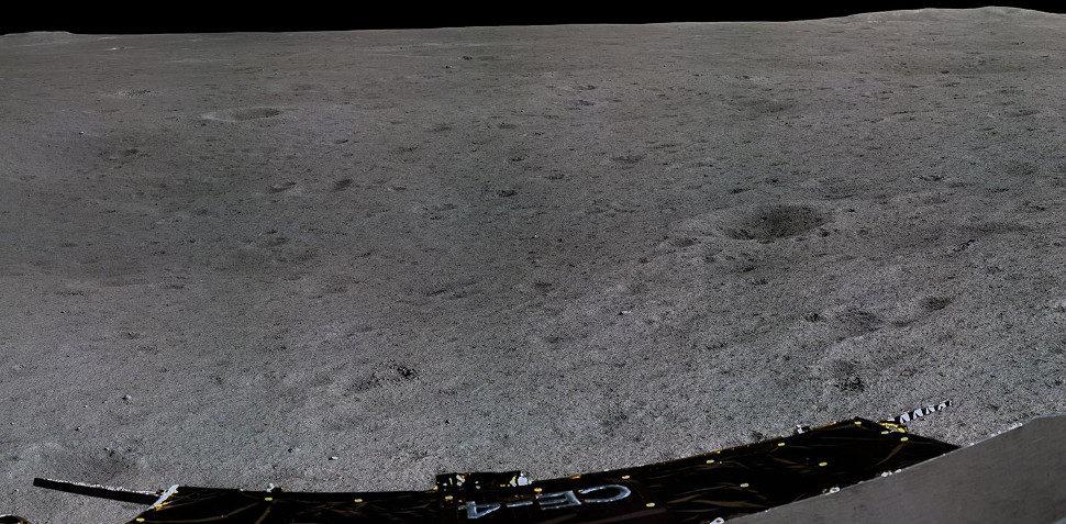 - change 4 1 970x477 - Isso aqui é só um pedaço da primeira imagem panorâmica do lado oculto da Lua capturada por sonda chinesa