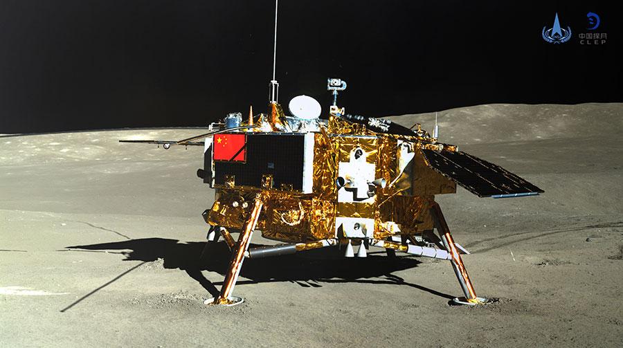 - change 4 4 - Isso aqui é só um pedaço da primeira imagem panorâmica do lado oculto da Lua capturada por sonda chinesa