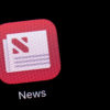 Imagem do logotipo do app Apple News