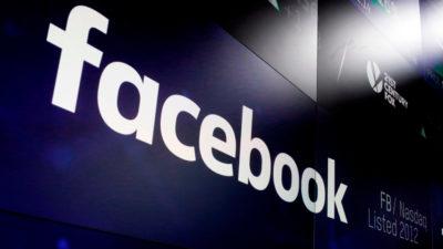 logo do facebook na nasdaq