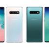 Imagens vazadas do Samsung Galaxy S10