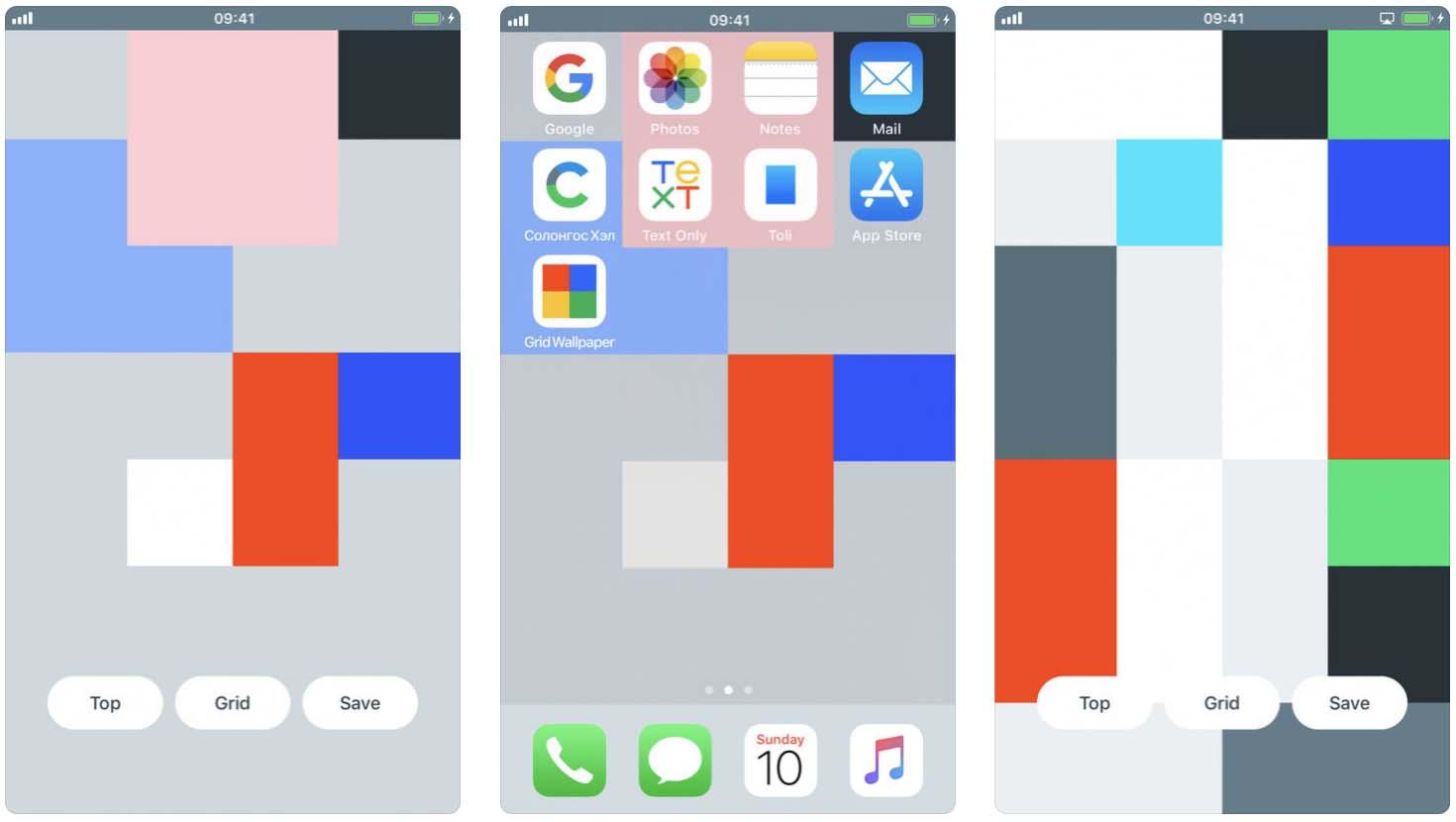 - wallpaper grid - Os melhores apps da semana para iPad e iPhone