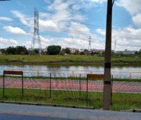 Foto de paisagem tirada com o Moto G7