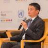 Fundador do Alibaba Jack Ma em conferência do ITU em 2017