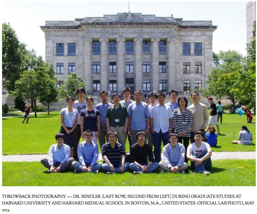 Foto de Sandler com amigos da faculdade