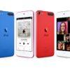 iPod Touch de 7ª geração em diferentes cores
