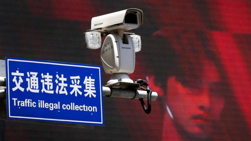 Câmera de vigilância na China