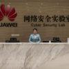 Recepção do laboratório de cibersegurança da Huawei