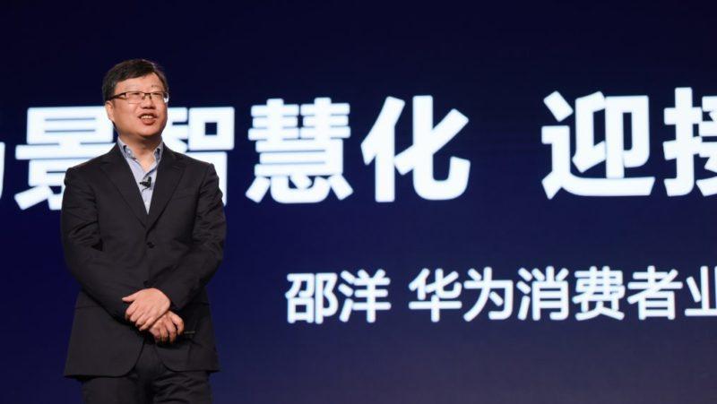 Shao Yang, executivo da Huawei, durante apresentação na CES Asia