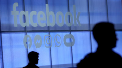 Logotipo do Facebook. Crédito: Justin Sullivan/Getty Images