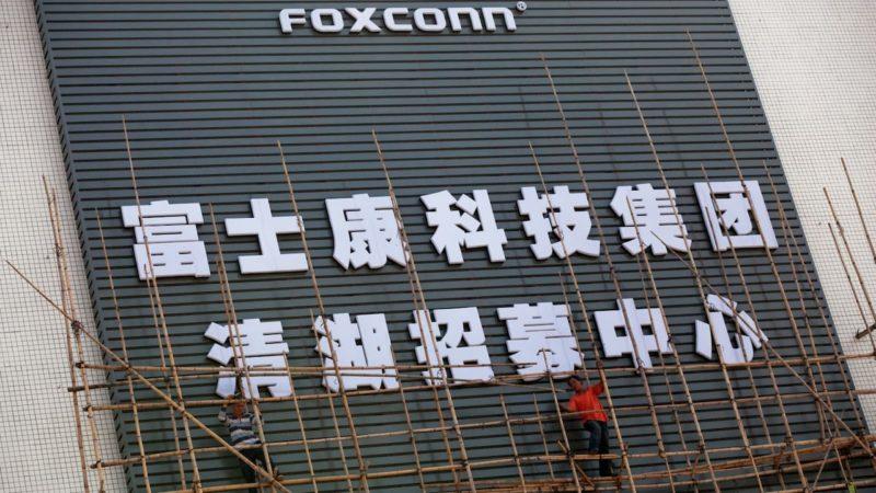 Fachada de fábrica da Foxconn na China