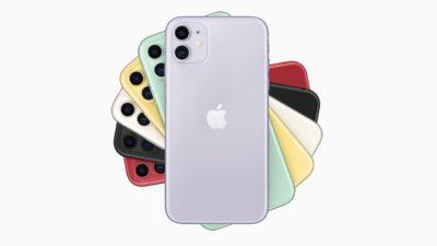 iPhones 11 de várias cores