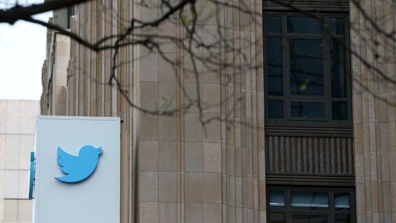 Prédio da sede do Twitter em San Francisco, na Califórnia (EUA)