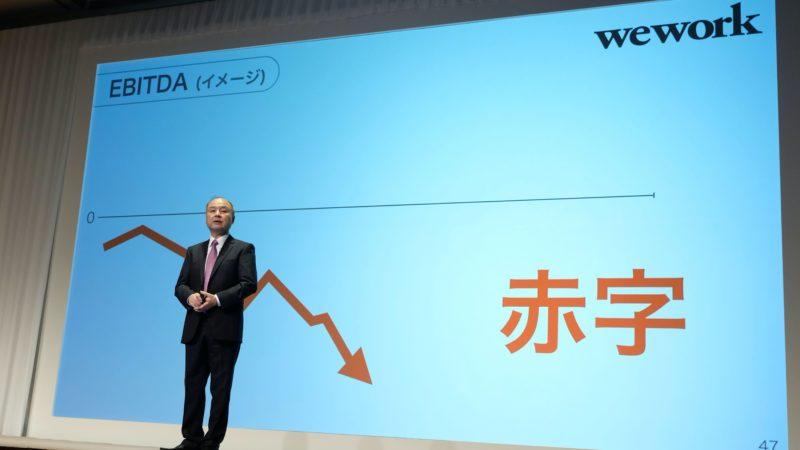 Masayoshi Son, CEO e fundador da SoftBank, durante apresentação