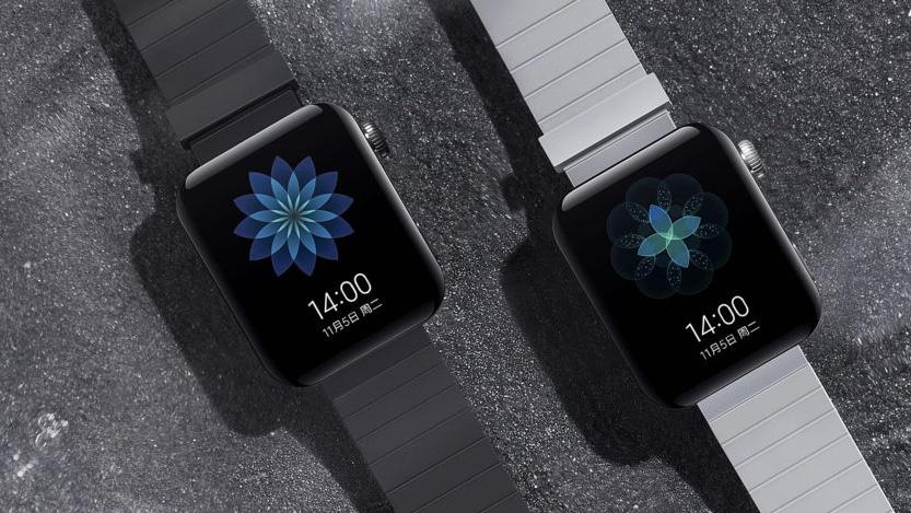 Relógio inteligente Mi Watch, da Xiaomi