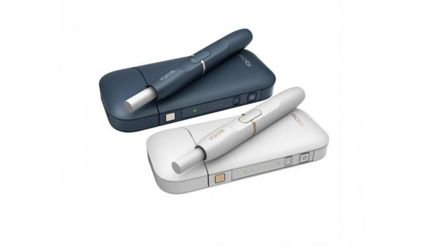 Solução de tabaco aquecido da Philip Morris