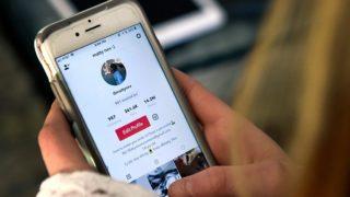 Empresa dona do TikTok planeja lançar serviço de streaming de música