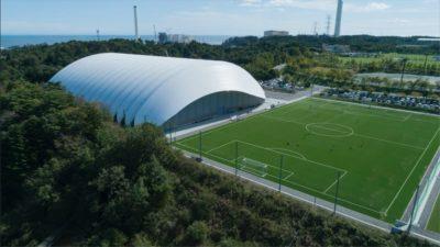 Estádio da J-Viilage no Japão