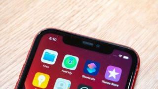 Apple explica por que iPhone 11 parece rastrear a localização mesmo quando opção está desativada - Gizmodo Brasil