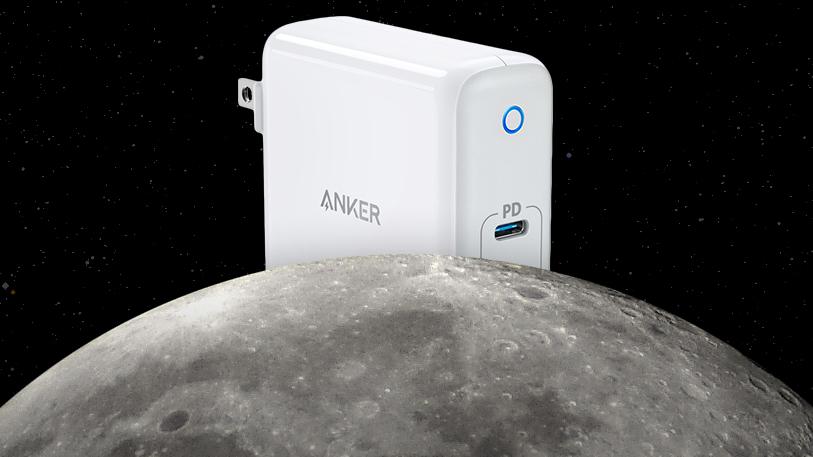 Até um carregador USB tem mais poder de processamento que o computador de bordo da Apollo 11