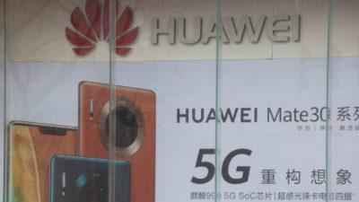 Propaganda da Huawei na China. Crédito: AP