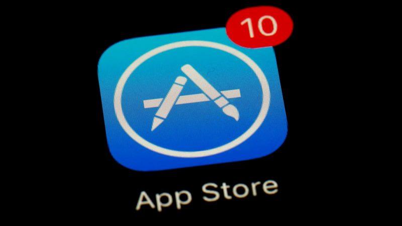 Ícone da App Store, da Apple