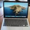 Laptop MacBook sobre uma mesa. Crédito:Gizmodo