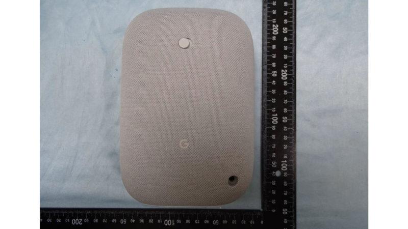 Imagem de alto-falante do Google que apareceu em órgão japonês de regulação