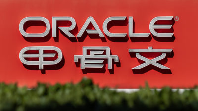 Oracle e TikTok. Crédito: Nicolas Asfouri/AFP (Getty Images)
