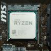CPU AMD Ryzen em placa-mãe. Crédito: Alex Cranz/Gizmodo