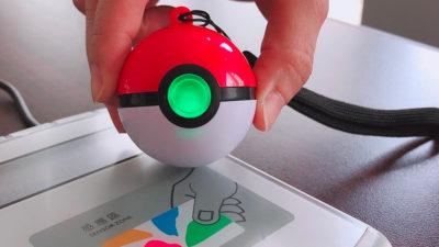 Pokébola usada como pagamento NFC. Crédito: EasyCard