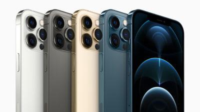 Apple iPhone 12 Pro. Imagem: Apple