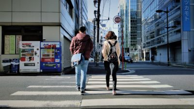 Japão. Imagem: Jerome Jome (Unsplash)