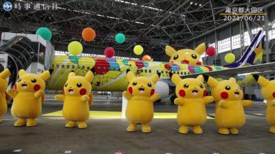 Avião Pikachu